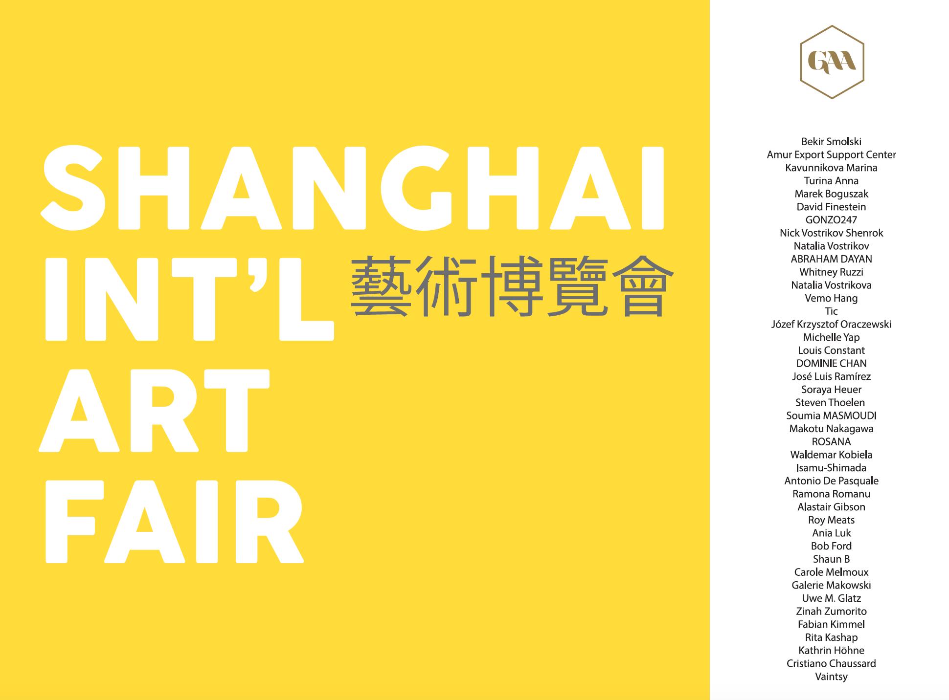 Inicia la Feria Internacional de Arte de Shanghai en su segunda edición